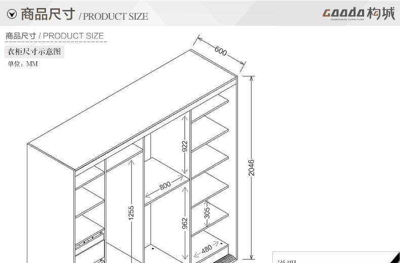 构城全屋定制--瑞娅欧式衣柜